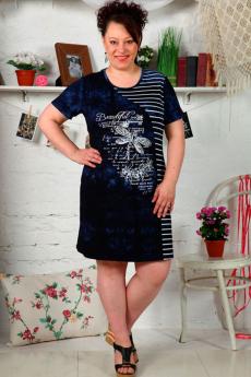 Повседневное синее платье Новое кимоно